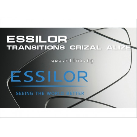 Essilor Orma Transitions VII Crizal Alizé