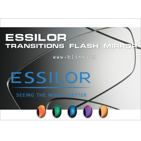 Essilor Transitions Xtractive - Flash To Mirror фотосоларни стъкла с огледално покритие 2 бр.