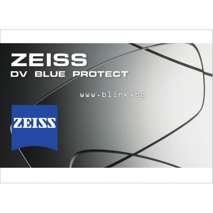 Zeiss DV BlueProtect